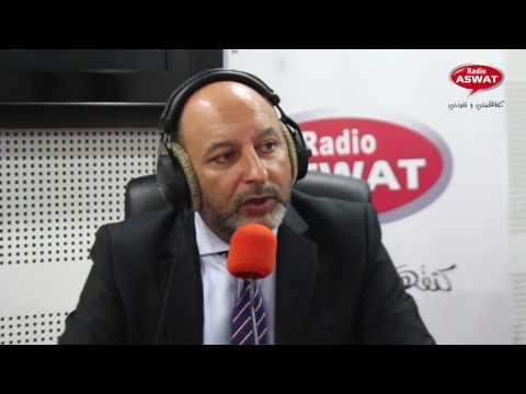 Mikael NACIRI DG du CMI invité de Libre échange