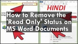 How Do I Edit a Read-Only Part of a Microsoft Word Document? : Microsoft Word hindi Tutorials