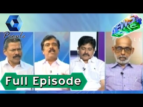 News  N  Views | 4th August 2015 | Full Episode 04 August 2015 11 14 PM