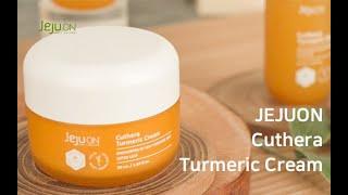 video thumbnail JEJUON Cuthera Turmeric Cream 50mL youtube