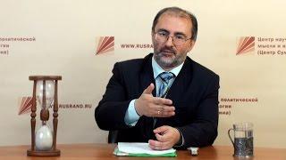 Неовизантийский проект: к вопросу об идеологии России