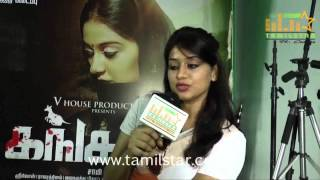 Varsha Ashwathi at Kangaroo Movie Team Interview