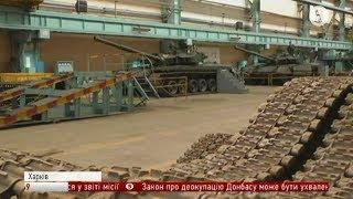 http://www.5.ua  Щонайменше 10 танків