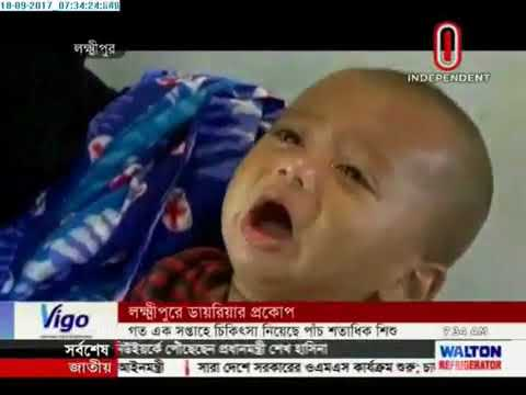 500 children ailing from Pneumonia, Diarrhea in Laxmipur (18-09-2017)