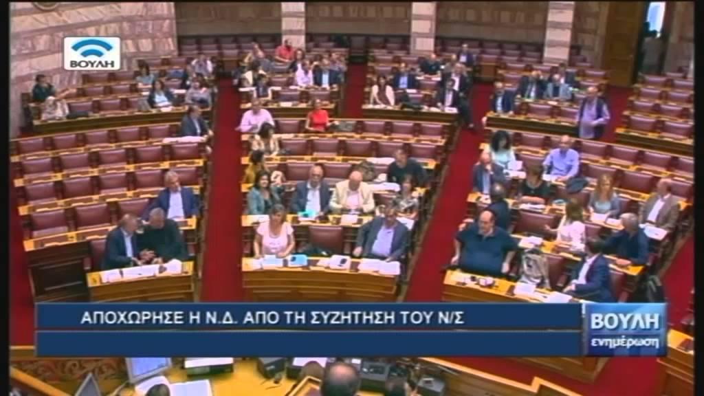 Βουλή-Ενημέρωση (30/06/2015)