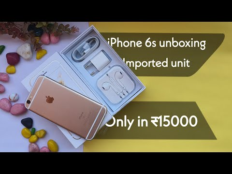 iPhone 6s unboxing in hindi | iPhone 6s unboxing review | 2020