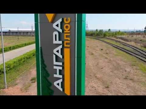 живая реклама, технология SolaAir, Братск