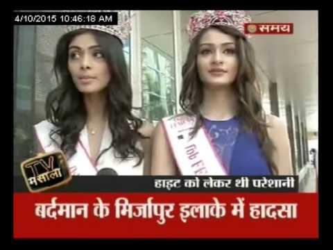 मिस इंडिया 2015 हसीनाएं-2