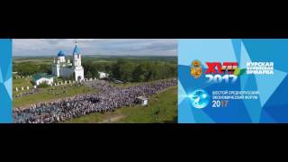 Курская Коренская ярмарка - 2017