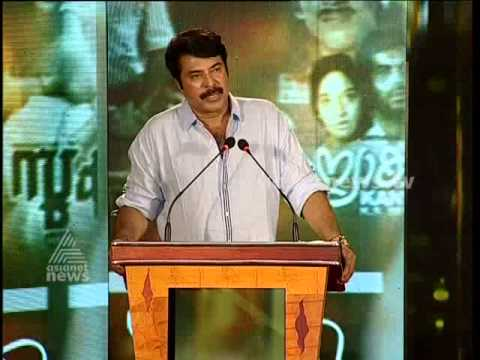 Video Actor Mammootty in