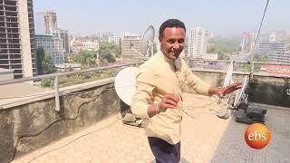 Tizitachin Season 9 Ep1- የቀድሞ ሙዚቃ ክሊፖች ከተክሉ ደስታ ህንፃ