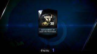 [Fifa online 3] เปิดการ์ดTOP30+WB หลังรีเเรค์กิ้ง, fifa online 3, fo3, video fifa online 3