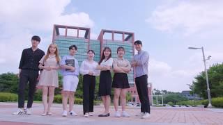 한국기술교육대학교 능력개발교육원 홍보영상