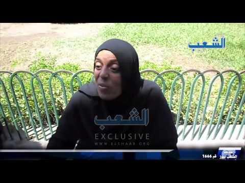 """عاملة بـ """"وبريات سمنود"""" تلقن حكومة الانقلاب درساً فى تحمل المسئولية"""