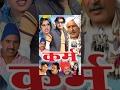 Karam I Haryanvi Film | Vijay Verma | Narinder Gulia | Anamika | Haryanvi Film