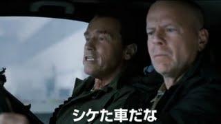 『エクスペンダブルズ2』特報2