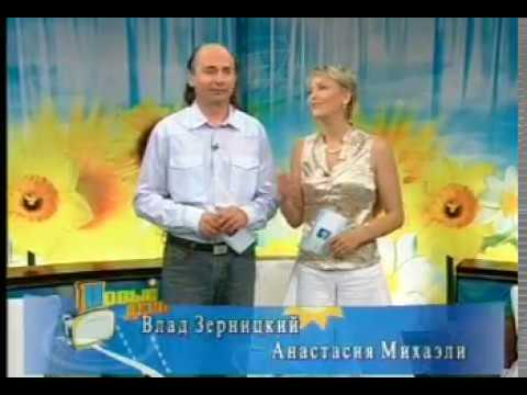 The best moments of TV Career 2002-2008 of Anastassia Michaeli'