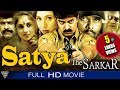Satya The Sarkar (Gaayam) South Indian Hindi Dubbed Full Movie | Ram Gopal Varma Hindi Dubbed Movies