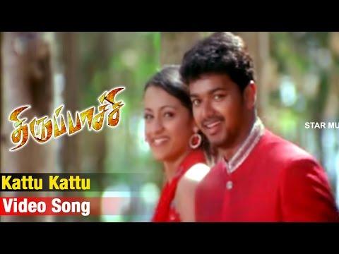 Video Kattu Kattu Video Song | Thirupaachi Tamil Movie | Vijay | Trisha | Devi Sri Prasad | Perarasu download in MP3, 3GP, MP4, WEBM, AVI, FLV January 2017