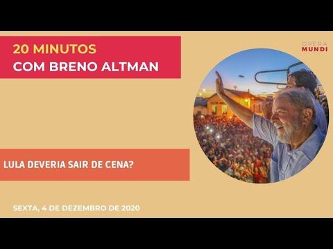 #AOVIVO - #20Minutos  #BrenoAltman: Lula deveria sair de cena?