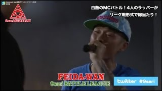 9BL -KOK PLAY OFF編 VOL.1- Video