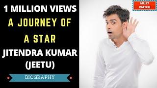 Video A Journey Of A Star - Jitendra Kumar (Jeetu) | Biography | Filmy Coffee MP3, 3GP, MP4, WEBM, AVI, FLV Maret 2018
