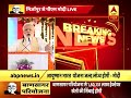 Within 2 Years, 5 Crore People Came Out of BPL Category: PM Modi   ABP News - Video