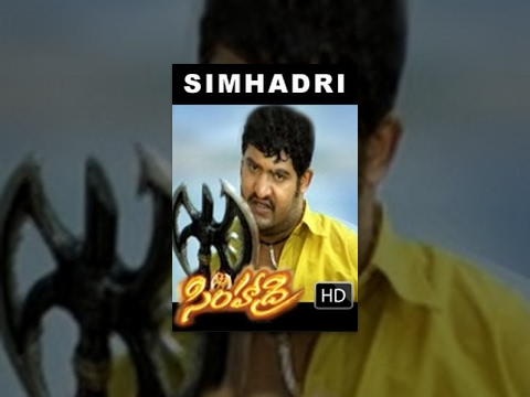 Tollywood Movies - Simhadri is a 2003 Telugu film with Jr. NTR(ramayya vasthavayya,baadshah) playing the lead role and Bhoomika(kushi,okkdu), Ankitha, and Nassar playing the su...
