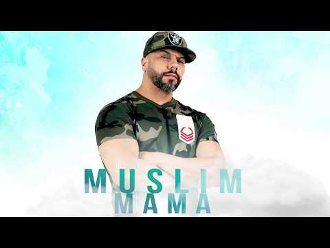 Muslim - Mama  [Official Audio] مسلم ـ ماما