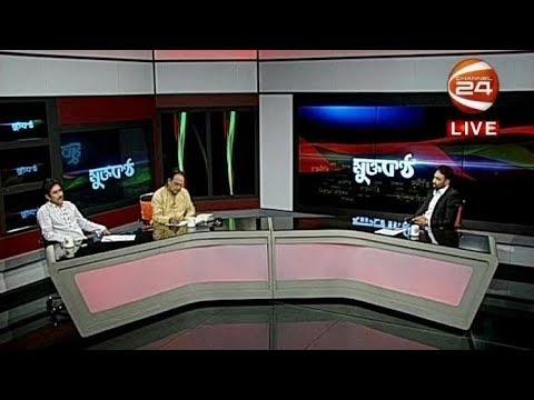 মুক্তকন্ঠ | 30 August 2019