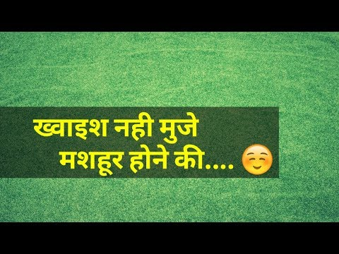 Romantic quotes - Motivational Lines  Good Think  Inspiring Quotes About Life  New Whatsapp Status Video