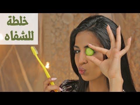 العرب اليوم - شاهد: خلطة لترطيب الشفايف عند الإفطار والسحور