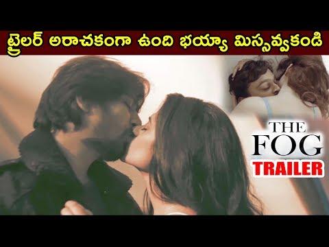 The Fog Theatrical Trailer || The Fog Telugu Movie Trailer || The Fog Movie Official Trailer || 2018