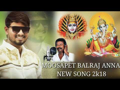 Video Moosapet balraju Anna new song 2k18@peddapuli Eshwar download in MP3, 3GP, MP4, WEBM, AVI, FLV January 2017