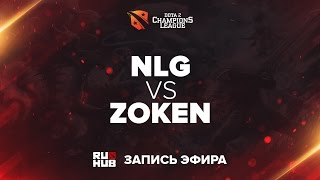 NLG vs Zoken, Dota 2 Champions League Season 11 [CrystalMay, Jam]