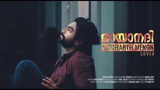 Video Mizhiyil Ninnum | Mayaanadhi | Siddharth Menon | Malayalam Cover | HD 2018 MP3, 3GP, MP4, WEBM, AVI, FLV November 2018