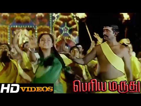 Video Poonthearil Yeri... Tamil Movie Songs - Periya Marudhu [HD] download in MP3, 3GP, MP4, WEBM, AVI, FLV January 2017