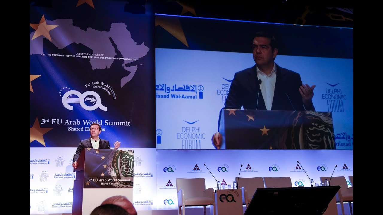 Ομιλία στην 3η Ευρωαραβική Σύνοδο