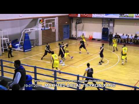Machites-YMCA 81-68 (Sachpatzidis, 18p., No10 blue)