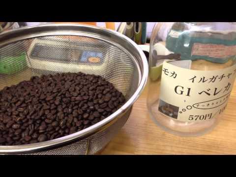 ありがとう2周年! 足利市 自家焙煎コーヒー豆 ひなの