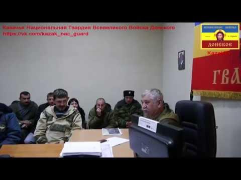 В Перевальске Совет командиров казачьих подразделений принял решение о принятии участия в выборах главы ЛНР