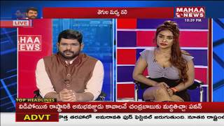 Video Sri Reddy Gives Clarity About Her Affairs | Mahaa News MP3, 3GP, MP4, WEBM, AVI, FLV April 2018