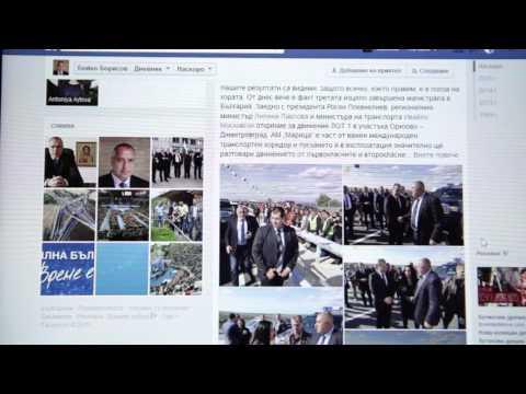 Велислава Попова: Правила за ползване на съдържание от социалните мрежи  и етични казуси