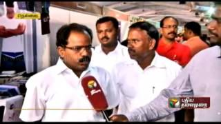 Puthiyathalaimurai's initiative of Agricultural exhibition cum conference at Tirunelveli - Day 3