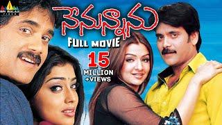 Nenunnanu - Full Length Telugu Movie