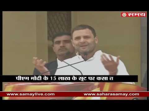 Rahul Gandhi satirized on PM Modi