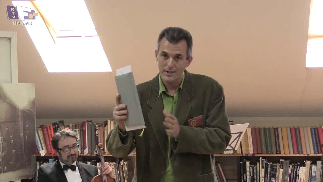 Дан библиотеке