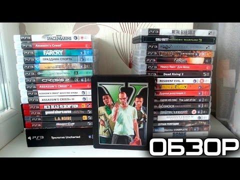 Обзор моей коллекции игр на PS3 Playstation 3 2013