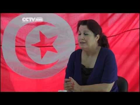 Women on Top: Samira Merai, Tunisian Politician