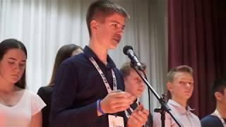 Конкурс проектов в Севастопольском филиале РЭУ им Г В Плеханова